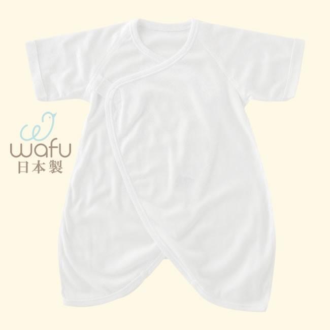 920f67a832cd2 ベビー服 赤ちゃん 服 ベビー 新生児肌着 男の子 女の子 新生児  WAFUわ ...