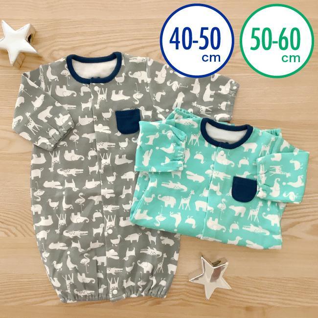 ベビー服 赤ちゃん 服 ベビー 新生児 ツーウェイオール 低体重 男の子 日本最大級の品揃え 上等 40 アニマル新生児ツーウェイオール 低出生体重児 アニマル 60 50