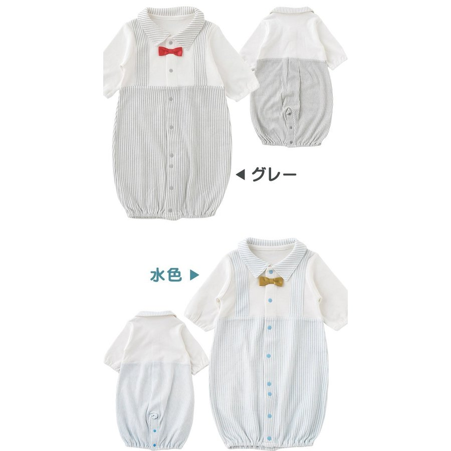 42343eb0ea2c5 ベビー服 赤ちゃん 服 ベビー ツーウェイオール 男の子 ギフト 蝶 ...