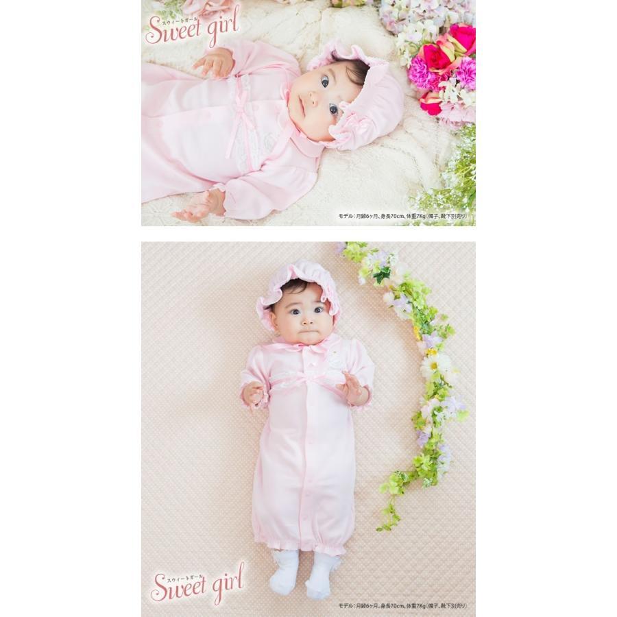 5e9fe4848a2be ベビー服 赤ちゃん 服 ベビー ツーウェイオール 女の子 ギフト ...