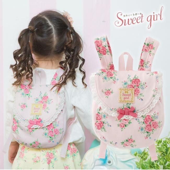 714eb11d174b8 ベビー服 赤ちゃん 服 ベビー リュック 女の子  スウィートガール お花柄 ...
