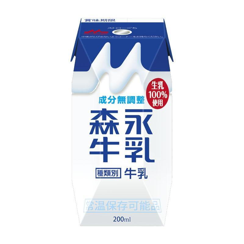 大好評です 定番スタイル 森永牛乳 成分無調整 ピクニック ロングライフ牛乳 200mlX24本入