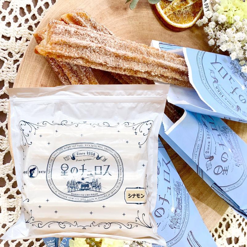 星のチュロス シナモン 1袋(25本入)|churros1988|03