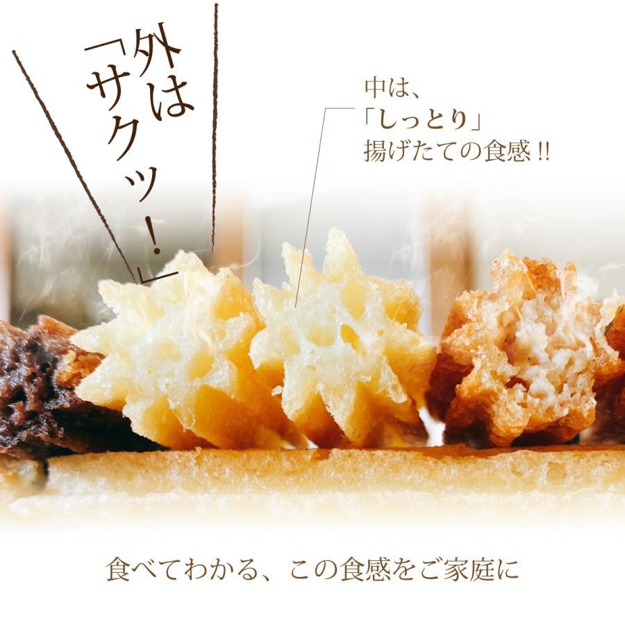 星のチュロス ミルク味 1袋(25本入) churros1988 02