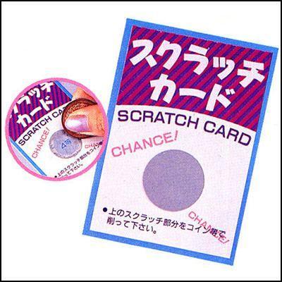スクラッチカード名入れオリジナル印刷柄(4色カラー、30000枚)