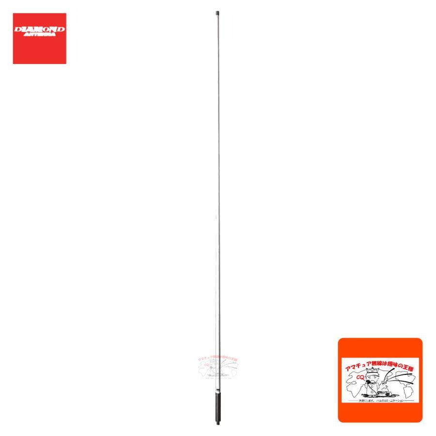 SE350 新作販売 ダイヤモンド 351MHzデジタル簡易無線用アンテナ 基地局用 ラッピング無料 送料無料 船舶