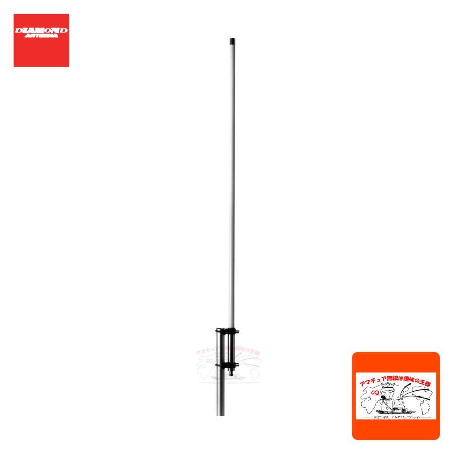 150MV ダイヤモンド 156〜157MHz(送信)、156〜162.5MHz(受信)(国際VHF用)