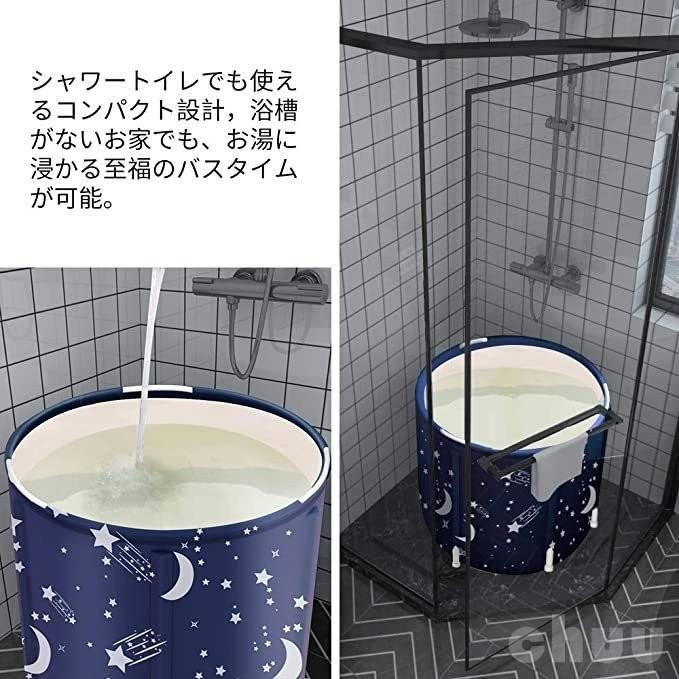 ポータブルバスタブ 折りたたみ浴槽  シャワールーム 水風呂 プール キャンプ  簡易浴槽 家庭用 浴槽 大人 子供|chuu-store|06