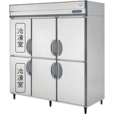ARD-182PMD-L フクシマ (福島工業) 業務用冷凍冷蔵庫 タテ型冷凍冷蔵庫 インバータ制御 冷凍室・冷蔵室逆仕様