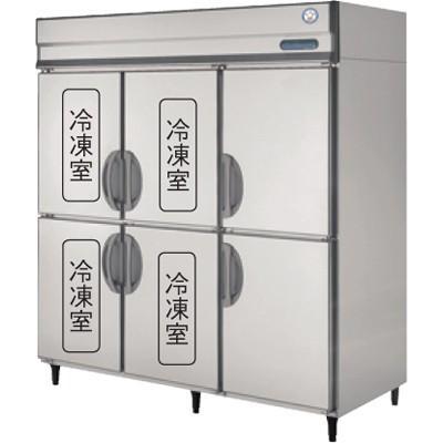 ARD-184PMD フクシマ (福島工業) 業務用冷凍冷蔵庫 タテ型冷凍冷蔵庫 インバータ制御