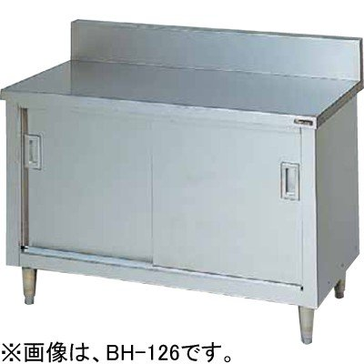 BH-076 マルゼン 調理台引戸付