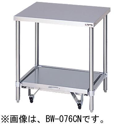 BW-066CN マルゼン 炊飯器台 キャスター台付 バックガードなし