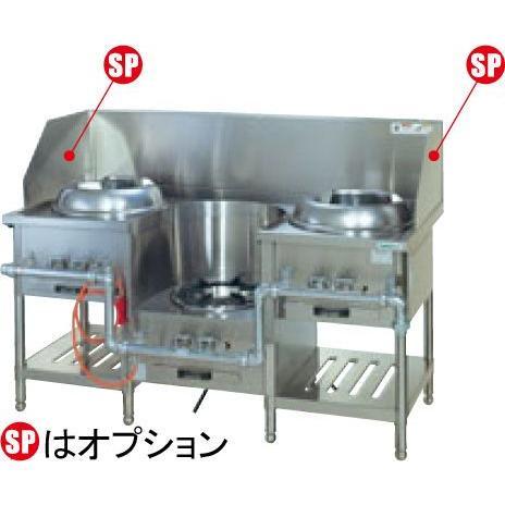 CR-150 タニコー CR型中華レンジ イタメ用・スープ用・麺用