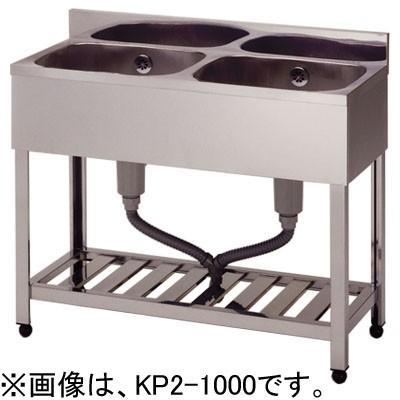 HP2-1200 アズマ (東製作所) 2槽シンク