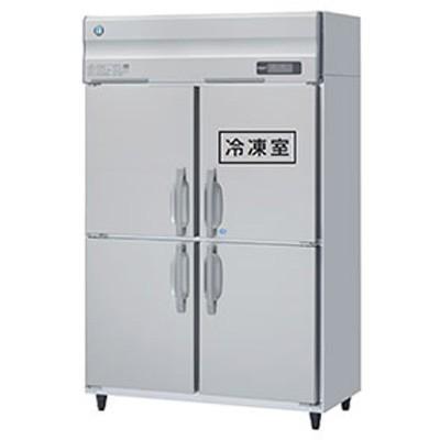 HRF-120AT3 ホシザキ 業務用冷凍冷蔵庫 インバーター制御搭載