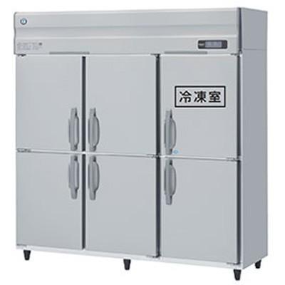 HRF-180A ホシザキ 業務用冷凍冷蔵庫 インバーター制御搭載