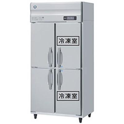 HRF-90LAF3 ホシザキ 業務用冷凍冷蔵庫