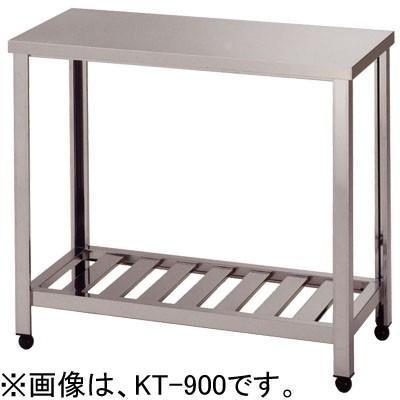 KT-1500 アズマ (東製作所) 作業台 バックガードなし