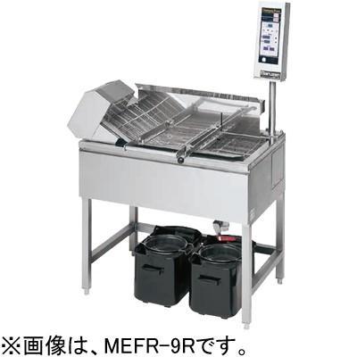 MEFR-09R MEFR-09L マルゼン 電気連続自動フライヤー(小型)