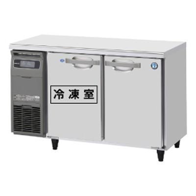 振込限定価格 RFT-120MNCG ホシザキ 業務用テーブル形冷凍冷蔵庫