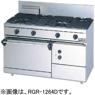 RGR-1264C マルゼン ガスレンジ NEWパワークック (4口)