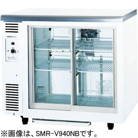 SMR-V1241C パナソニック 業務用冷蔵ショーケース