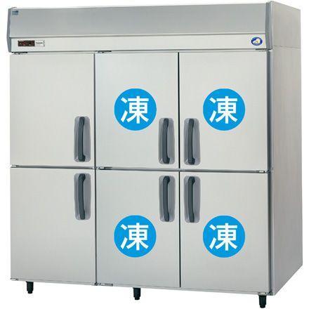SRR-K1883C4A パナソニック たて型冷凍冷蔵庫 4室冷凍タイプ 業務用