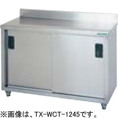 TX-WCT-645 タニコー 調理台