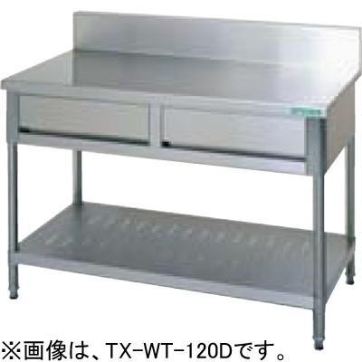 TX-WT-120D タニコー 引出付作業台