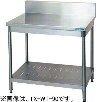 TX-WT-75 タニコー タニコー タニコー 作業台 バックガードあり 36b