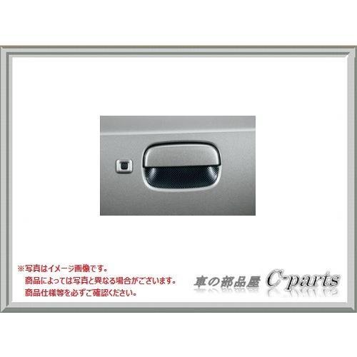 SUZUKI ALTO WORKS スズキ アルトワークス【HA36S】 ドアハンドルエスカッション【カーボン調】[99000-99013-DG9]|chuwa-parts