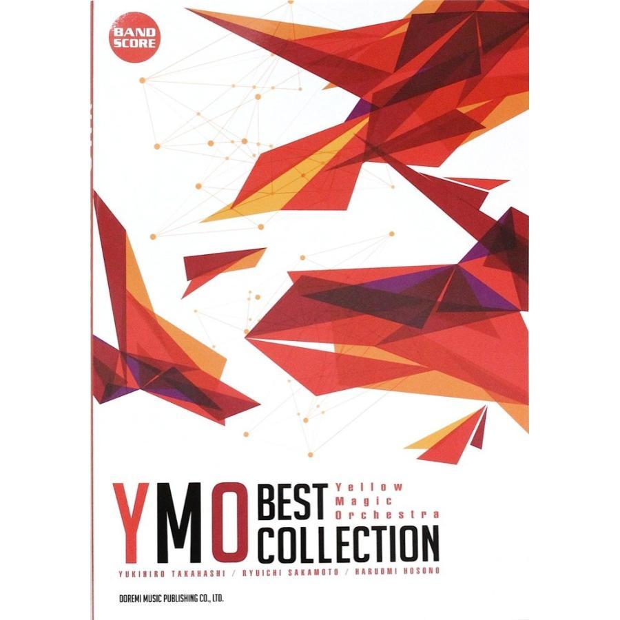 プレゼント バンドスコア YMO 全商品オープニング価格 ベスト コレクション ドレミ楽譜出版社