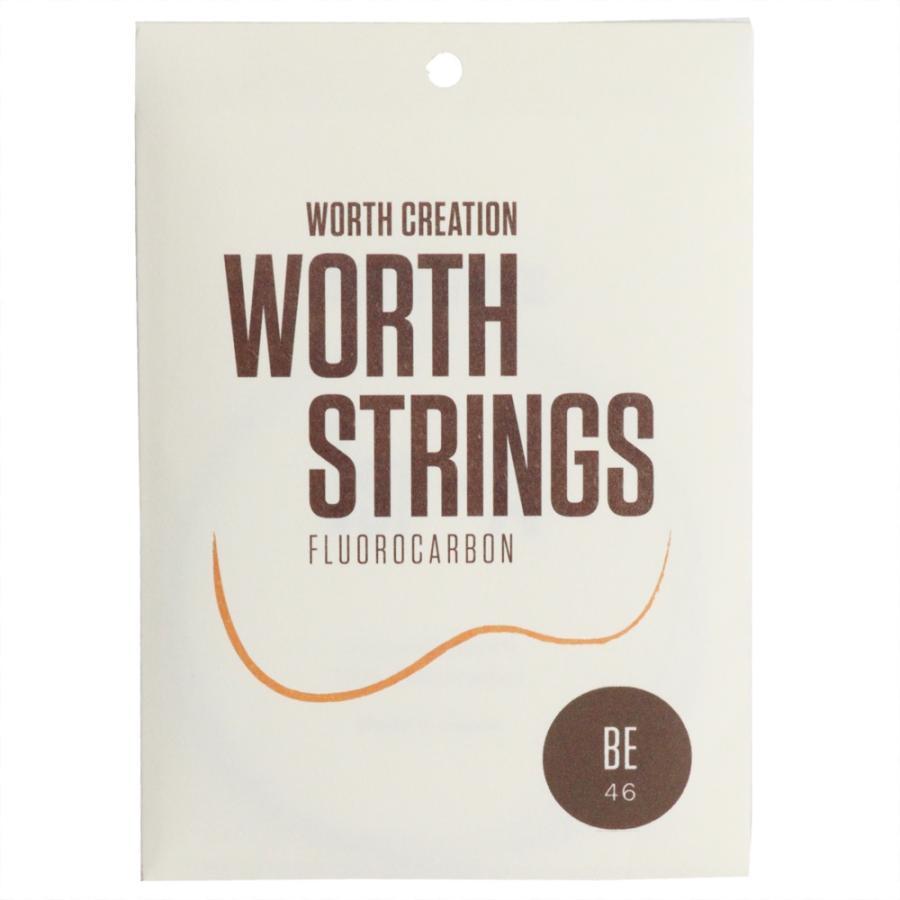 Worth Strings BE ウクレレ弦 人気ブランド多数対象 ☆新作入荷☆新品 Extra セット