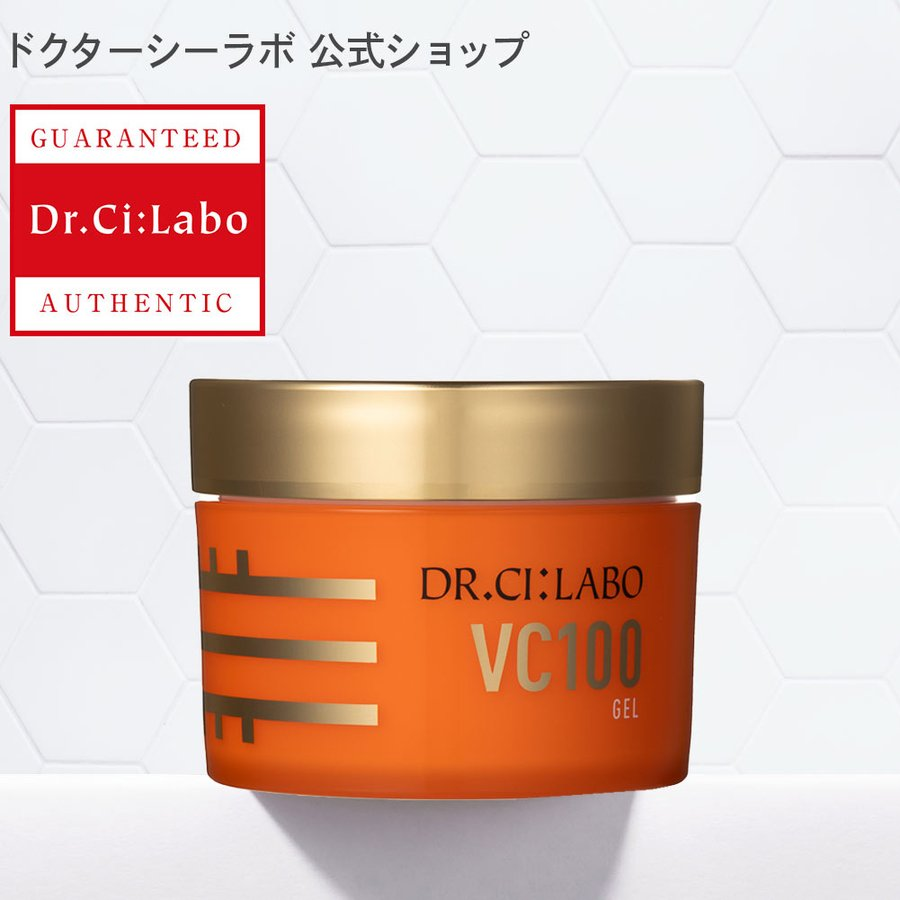 ドクターシーラボ vc100 公式 オールインワンゲル VC100ゲルd80g オールインワンジェル 化粧水 即日出荷 美容液 皮脂 VC100 保湿 スキンケア 乳液 新作入荷 角質