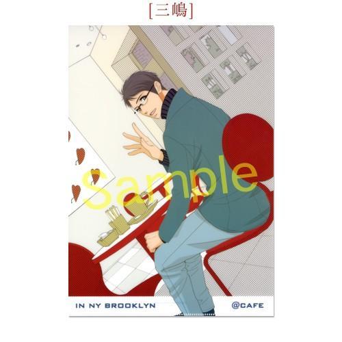 相原実貴原画展『ミキミックス』限定オリジナル「5時から9時まで」クリアファイル(A4判)5種 ciao-shop 04