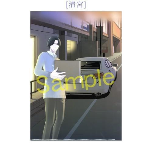 相原実貴原画展『ミキミックス』限定オリジナル「5時から9時まで」クリアファイル(A4判)5種 ciao-shop 05