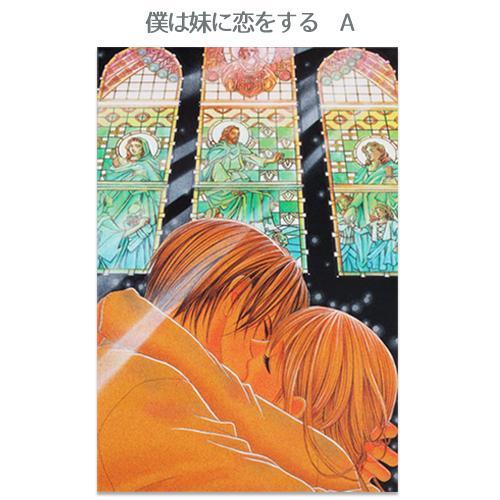 青木琴美20th原画展 ポストカード / 全8種 ciao-shop 02
