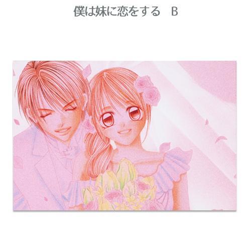 青木琴美20th原画展 ポストカード / 全8種 ciao-shop 03