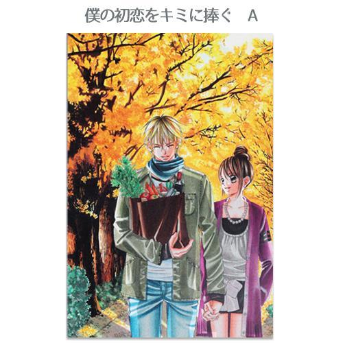 青木琴美20th原画展 ポストカード / 全8種 ciao-shop 04