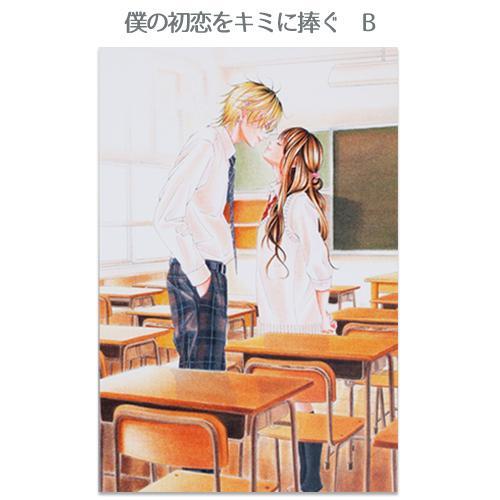 青木琴美20th原画展 ポストカード / 全8種 ciao-shop 05