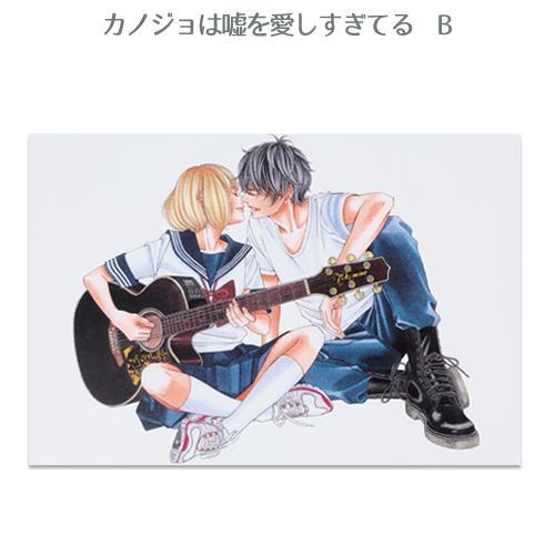 青木琴美20th原画展 ポストカード / 全8種 ciao-shop 07