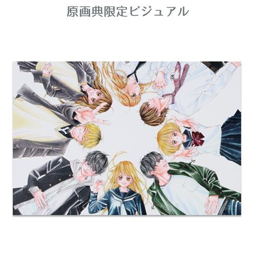青木琴美20th原画展 ポストカード / 全8種 ciao-shop 09