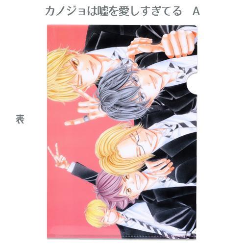 青木琴美20th原画展 クリアファイル / 全4種 ciao-shop 02