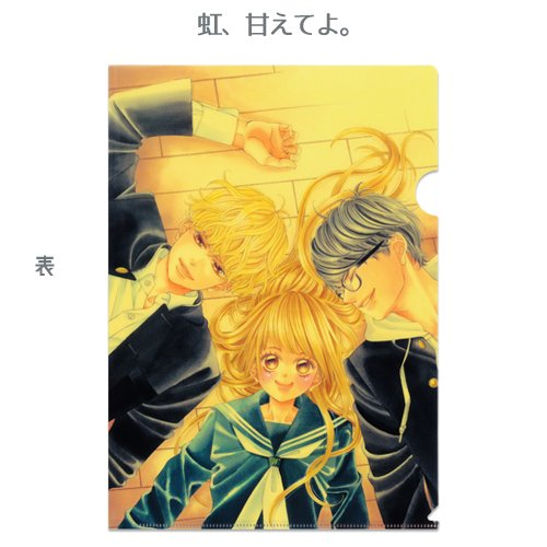 青木琴美20th原画展 クリアファイル / 全4種 ciao-shop 06
