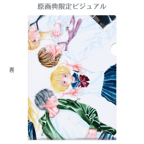 青木琴美20th原画展 クリアファイル / 全4種 ciao-shop 08