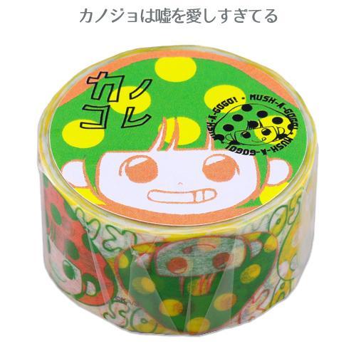 青木琴美20th原画展 マスキングテープ / 全2種|ciao-shop|02
