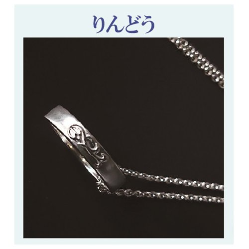 青木琴美20th原画展 リングネックレス ciao-shop 03