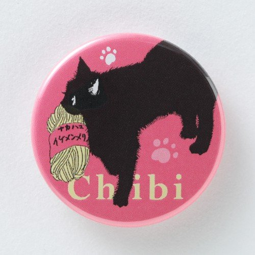 西炯子画業30周年記念 缶バッジセット|ciao-shop|03