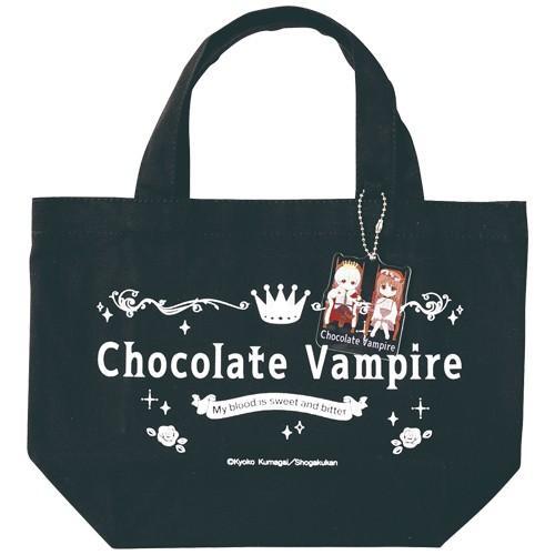 「チョコレート・ヴァンパイア」チャームつきトートバッグ|ciao-shop