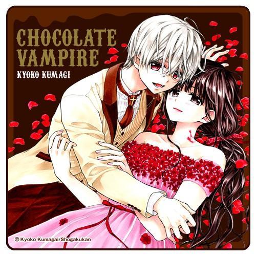 「チョコレート・ヴァンパイア」ミニタオル|ciao-shop